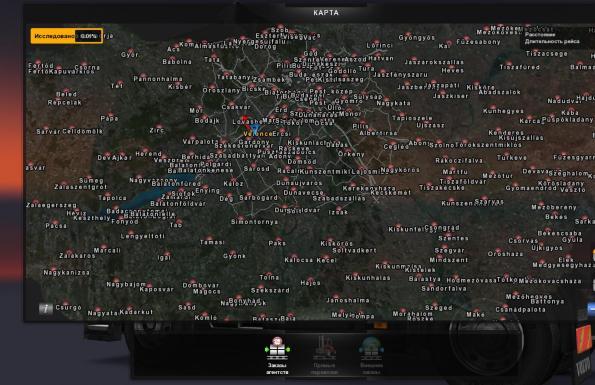 euro truck simulator 2 magyarország térkép Euro Truck Simulator 2: Hungary Map interjú euro truck simulator 2 magyarország térkép