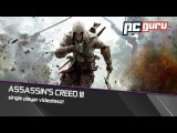 Assassin's Creed III - videoteszt tn
